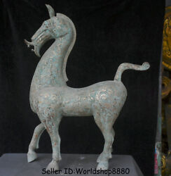 30.8 Collect Antique Old Chinese Bronze Silver Dynasty Animal War Horse Statue
