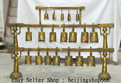50.8 Bronze Gilt Ware Dynasty Human Musical Instruments Chime Chimes Bell Set