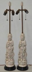 A Pair Of Mid-century Blanc De Chine Crackle Glaze Asian Style Table Lamps 1950s