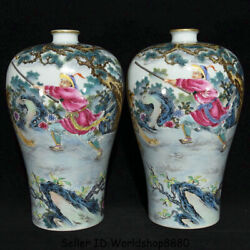 12 Marked China Dynasty Colour Enamels Porcelain Wu Song Fights The Tiger Vase