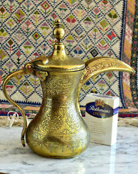 Antique Brass Dallah Coffee Pot Middle Eastern Islamic Ottoman Calligraphy 19c