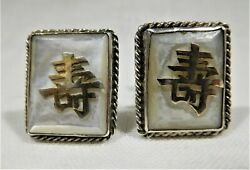 Antique Sterling Silver And Pearl Shell Screw Clips Ear Rings C 1940 Hong Kong .