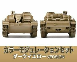 Gsi Creos Mr.hobby Cs582 Mr. Color Modulation Set Dark Yellow Version 807