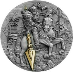 2019 2 Oz Silver 5 Niue Zhao Yun Ancient Chinese Warrior High Relief Coin.
