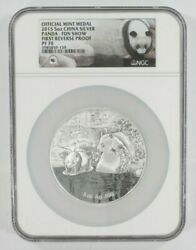 2015 5 Oz. Silver Panda - Fun Show Graded By Ngc As Pf 70 First Reverse Proof