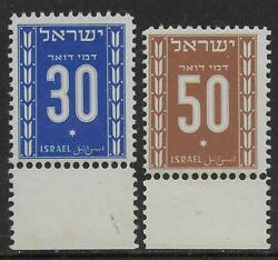 Israel Stamps 1949 Zbl Due 10-11 Full Tab Mnh Vf