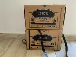 Israel 2007 New Box Lot Of 2 Gas Mask Black Filter Anddrink Tube