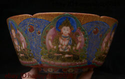 Chinese Dynasty Porcelain Enamel Sit Lotus 4 Arms Kwan-yin Bowl Cup Plate Teacup