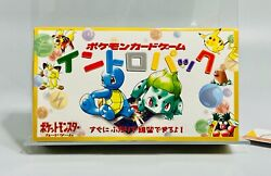 Pokemon Video Intro Vhs Starter Squirtle Bulbasaur Deck - Factory Sealed