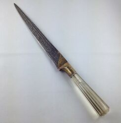 Mughal Style Vintage Natural Rock Crystal Carved Dagger No Glass Collectible