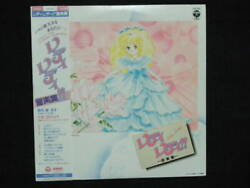 Lady Lady Music Collection Cx-7313 Japanese 12 Lp Record Anime 223