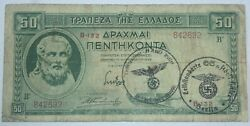 1 X Ww2 Greece Banknote. 1939. 2 Different Leibstandarte A. Hitler Stamps.