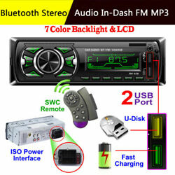 In-dash Car Bluetooth Fm Transmitter Mp3 Radio Adapter Aux Usb Charger 1din
