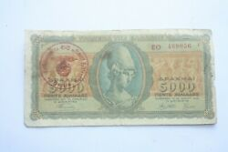 1 X Ww2 Greece Banknote. 5,000 Drachma. 1943. Leibstandarte Stamp In Red. Rare.