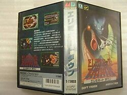 Mega Drive [eliminate Down Legit] Japan Retro Game Rare Game Soft W/tracking