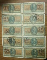 10 X Ww2 Greece Banknote. 5,000 Drachma. 1943. 10 Different Stamps. Very Rare.