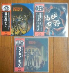 New!!  KISS 3LP RECORD PICTURE DISC 100 LTD DEADSTOCK 7 with OBI