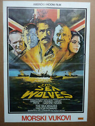 The Sea Wolves 1980  Roger Moore Gregory Peck  YUGOSLAVIAN MOVIE POSTER