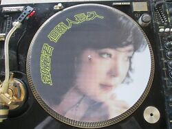 Teresa Teng 邓丽君 - 但愿人长久 May They Live Long Ultra Rare 12 Picture Disc Lp Nm