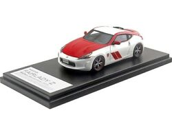 Hi-story Hs232wh 143 Nissan Fairlady Z 50th 2019 Brilliant White / Red Resin