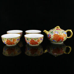 5.4 Chiese Old Yongzheng Porcelain Gilt Famille Rose Lion Flower Teapots Bowls