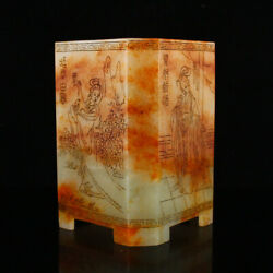 5.1 Old Chinese Antique 100 Natural Hetian Jade Handcarved Beauty Brush Pots