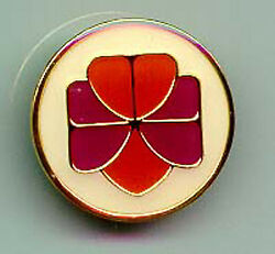 Girl Guides Scout Of Hong Kong - Hk Gg Official Metal Hat Pin Patch