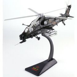Military Aircraft Model Chinese Gunship Caic Z-10 Alloy Ornaments Toy 148 Model
