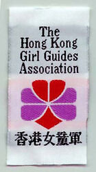 Girl Guides Scouts Of Hong Kong - Hk Girl Guides Gg Official Patch
