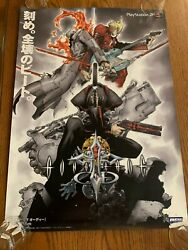 Poster   Gungrave Overdose   28.75 X 20.25   Official 2004 Ps2 Promo Jp Import