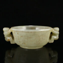 7.1 100 Natural Antique Chinese Hetian Jade Handcarved Double Ear Child Bowls