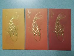 3x Mcdonalds Malaysia Chinese New Year Red Packet Envelope Ang Pow Rare