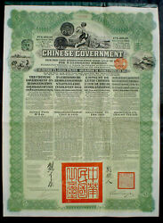China Chinese Government 1913 Reorganisation Andpound20 Gold Bond 43 Coupons