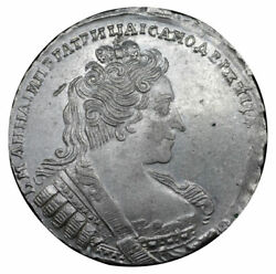 1733 Russian Silver Rouble Anna Excellent Details 100 Genuine Coin