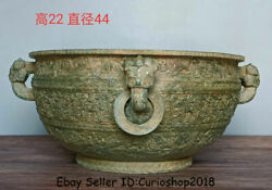 17.6 Spring And Autumn Period Old Bronze Ware Beast Ears Pot Crock Food Vessel