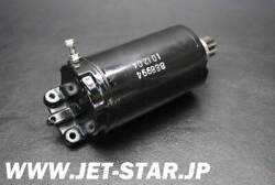 Seadoo Rxt And03905 Oem Electric Starter Assand039y Used [x806-130]