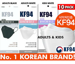 Kf94 Korean Face Mask Made In Korea Respirators Protective Covers Ym Adults Kids