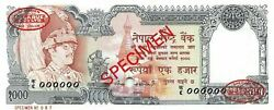 Nepal 1000 Rupees Nd. 1981 P 36s Specimen 087 Uncirculated Banknote