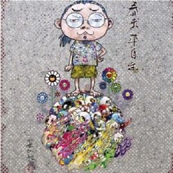 Takashi Murakami With The Coming Of Spring The Grass Return Naturally S/n