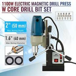 1-1/2hp Electric Magnetic Drill Press Boring Magnet Force Tapping 2700lbf 2