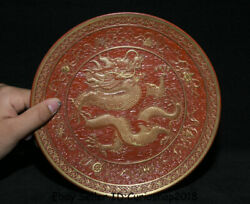 8qianlong Marked China Red Porcelain Gilt Dynasty Dragon 8 Treasures Plate Tray