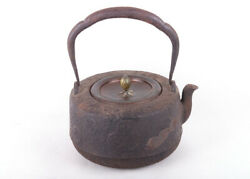 Japanese Iron Teapot 龍文堂 Carved With Ancient Coins + Copper Cap/cover