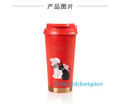 Starbucks 2020 China Red Ss Vacuum Cup 16oz Cats Dogs Love Large Capacity New