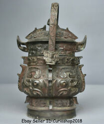 12.4antique Chinese Bronze Ware Dynasty Beast Face Portable Pot Drinking Vessel