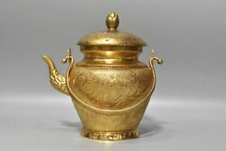 7.9 Chinese Old Dynasty Bronze 24k Gilt Phoenix Flower Dragon Mouth Teapots