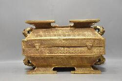 13.8 China Old Dynasty Antique Bronze 24k Gilt Four Beast Ear Word Statue