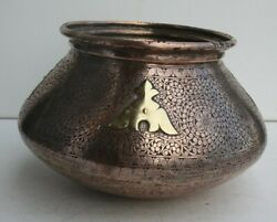Rare Antique Bowl Basin Copper Many Pattern Islamic Art Middle East 31 Cm
