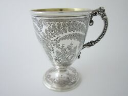 Antique Victorian Sterling Silver Christening Mug - 1868 By Samuel Smily