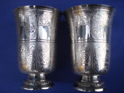 Pair Of French Silver 950 Hand Spun And Engraved - Footed Beakers - 19th Century