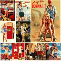 Sexy Girl Metal Tin Signs Funny Man Cave Plaque Pin Up Home Ladies Wall Posters
